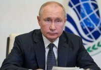 Путин: необходимо укрепить антитеррористическую структуру ШОС