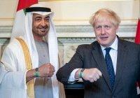 ОАЭ и Великобритания договорились о дружбе на ближайшие 50 лет