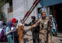 Талибы запретили выходить из дома женщинам с «мужскими» профессиями