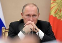 Путин выразил соболезнования в связи с трагедией в пермском вузе