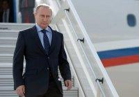 Путин посетит Индонезию в 2022 году