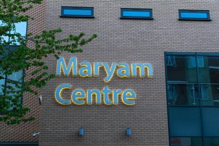 Центр «Марьям» (Фото: shutterstock.com).