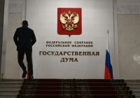 «Единая Россия» побеждает на выборах в Госдуму с 49,82% голосов