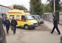 Состояние девяти пострадавших при стрельбе в пермском вузе остается тяжелым