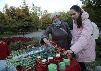 В Казани почтили память жертв трагедии в Перми