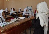 Талибы пообещали, что девочки могут вернуться в школы