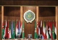 ЛАГ отвергла обвинения в нарушениях прав человека в ОАЭ