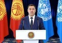 Жапаров предложил провести в Киргизии форум «ООН – Центральная Азия»