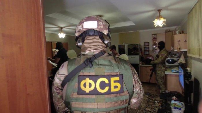 Фото: ЦОС ФСБ РФ / РИА Новости.