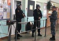 В Альметьевске неизвестные анонсировали теракт в школе