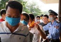 Житель Вьетнама приговорен к тюрьме за распространение коронавируа