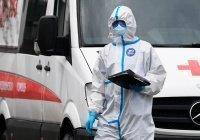 В России растет заболеваемость коронавирусом