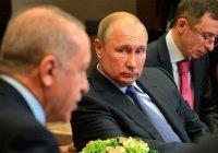 В Кремле назвали темы предстоящих переговоров Путина и Эрдогана