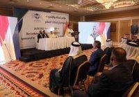 В Ираке арестуют участников конференции по отношениям с Израилем