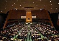 Лидеры 100 государств выступили на Генассамблее ООН