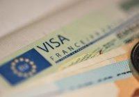 Франция сократила выдачу виз гражданам мусульманских стран