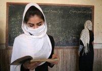 В Кабульском университете запретили учиться женщинам