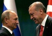 Эрдоган поблагодарил Россию за тушение лесных пожаров в Турции