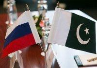 Россия и Пакистан активизируют военное сотрудничество