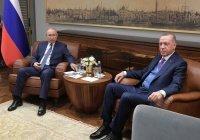 Переговоры Путина и Эрдогана продлились около трех часов
