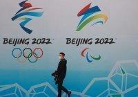 Иностранные болельщики не смогут попасть на Олимпиаду в Пекине