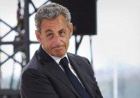 Экс-президент Франции Саркози приговорён к году заключения
