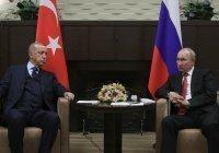 В Кремле оценили переговоры Путина и Эрдогана в Сочи