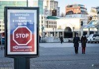 В Татарстане ужесточат коронавирусные ограничения