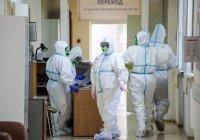 В Минздраве оценили долю заболевших коронавирусом среди привитых
