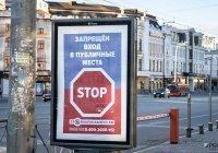 В Татарстане ужесточат ограничения по коронавирусу