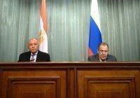 Лавров анонсировал встречу глав МИД и Минобороны РФ и Египта в формате «2+2»