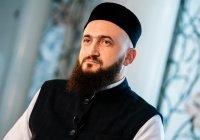 Обращение муфтия Татарстана в связи с Днем учителя
