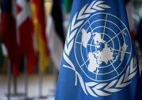 ООН: страны мира наращивают военные расходы