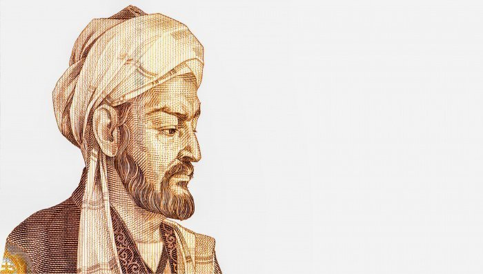 Ибн Сина (Фото: shutterstock.com).