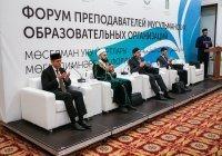 В Казани обсудят развитие исламского образования