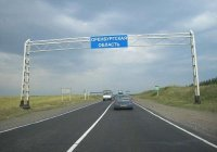 Жителям Оренбургской области рекомендовали не выезжать из региона