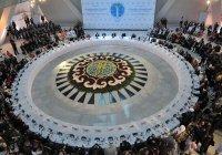 Съезд лидеров мировых религий пройдет в Казахстане в сентябре 2022 года