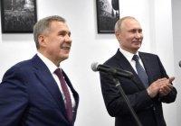 Минниханов поздравил Путина с днем рождения на татарском языке