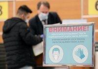 В Башкортостане ужесточат ограничения из-за коронавируса