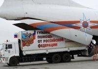 Россия окажет гуманитарную помощь Афганистану