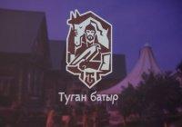 Проект татарского батыра выиграл грант фонда президента России