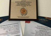 Татарская школа вошла в число лучших образовательных учреждений России