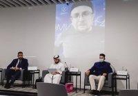 Деловая программа Expo Dubai: «Халяль – качество на совесть»