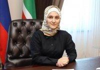 Дочь Кадырова назначена министром культуры Чечни