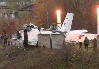 Семьи погибших при крушении самолета под Мензелинском получат по миллиону рублей