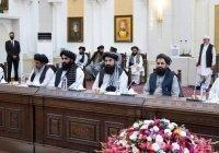 «Талибан» и США договорились о поставках гуманитарной помощи в Афганистан