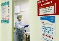 В Татарстане ввели обязательную вакцинацию от коронавируса