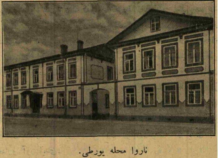 Дом татарской мусульманской общины в Нарве.