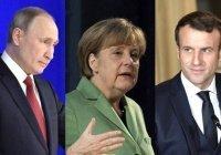 Путин, Макрон и Меркель обсудили борьбу с терроризмом в Африке