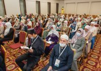 В Казани стартовал Форум мусульманских преподавателей Татарстана